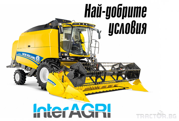 Комбайни New Holland TC 0 - Трактор БГ